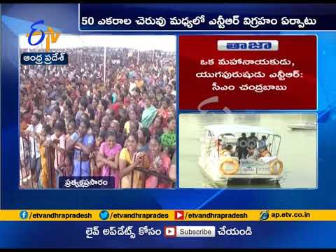Public Meeting at Sattenapalli |  CM Chandrababu Speech