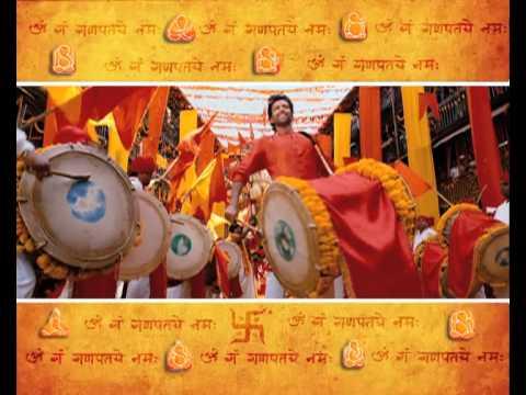 Ganesh Geet - Deva Shri Ganesha