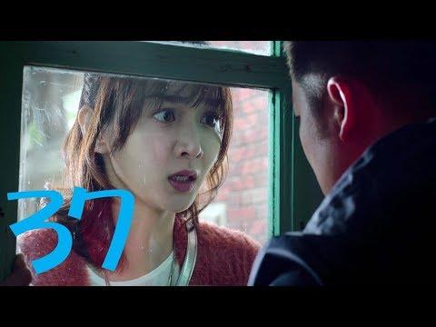 陸劇-真愛的謊言之【破冰者】-EP 37