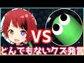 莉犬 VS ミミズ【対決!!】 thumbnail