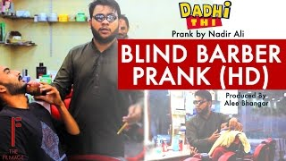 || Blind Barber Prank || By Nadir Ali In || P4 Pakao ||