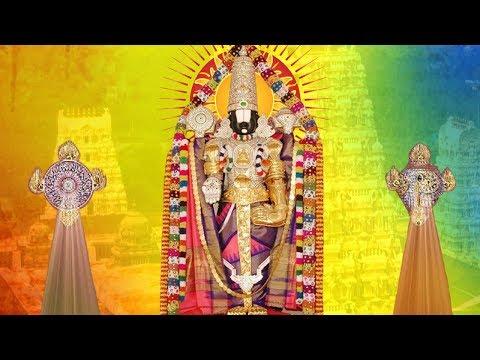 Lord Balaji Songs - Perumal Perumai - Vani Jayaram video