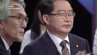 [풀영상] 생방송 심야토론 08.17 - 지소미아, 파기? 연장?
