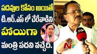 I Would Have Joined TRS For Ministry Position : TDP Leader Motkupalli Narasimhulu   - netivaarthalu.com