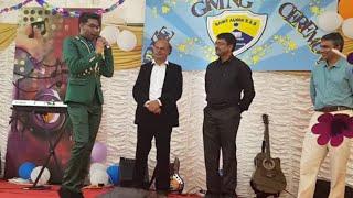 Saint Aubin SSS music day 2017 - Show by Visham Ramdoo