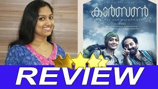 Carbon Malayalam Movie Review By #Cinemascoop | Fahadh Faasil | Mamta