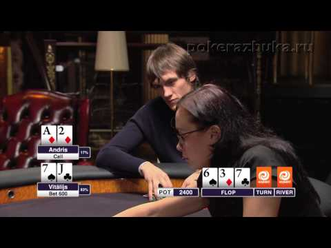 11.Royal Poker Club Tv Show Episode 3 Part 3