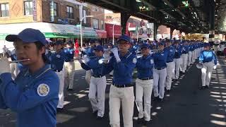 Thiên Quốc Nhạc Đoàn tại thành phố Brooklyn, 9/2017