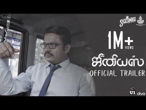 Genius - Official Trailer   Yuvan Shankar Raja   Suseinthiran   Roshan   U1 Records   Sudesiwood thumbnail