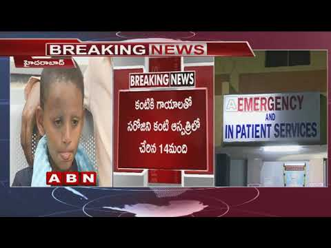 Several Hurt in Diwali Celebrations, People Admitted to Hospital | ABN Telugu