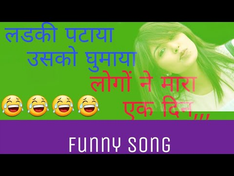 Ladki pataya usko ghumaya ek din || funny song 2018 // Dubbed Bollywood comedy -2018