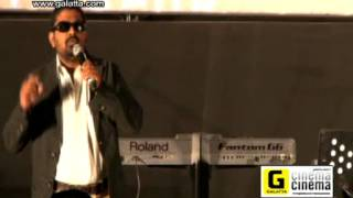 Mugamoodi - Mysskin talks at Mugamoodi audio launch