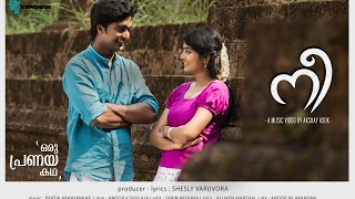 NEE Malayalam Music Video | Valentines Day Special | Super Hit Musical Album