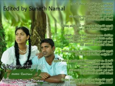 Mathakada handawe with lyrics.wmv