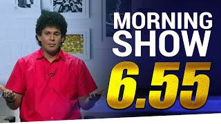 Wasantha Samarasinghe | Siyatha Morning Show - 6.55 | @Siyatha TV | 22 .07.2020