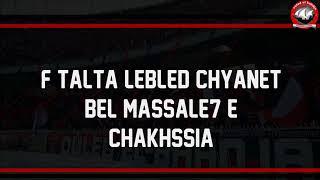 Ouled El Bahdja 2018   La Casa Del Mouradia
