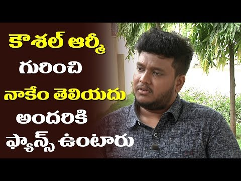 Bigg Boss Telugu 2 : Ganesh About  Kaushal Army | Exclusive Interview | Film Jalsa