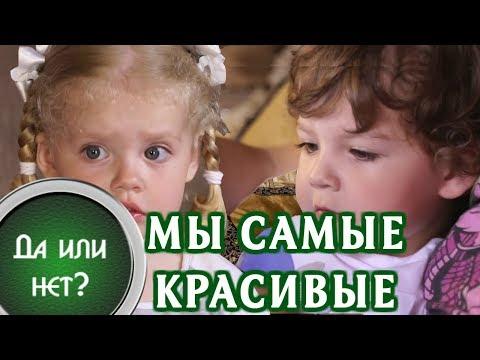 ДЕТИ ПУГАЧЕВОЙ И ГАЛКИНА Лиза и Гарри Галкины   Последние новости Лето 2017