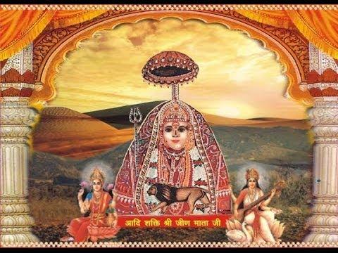 Melodious Jeen Mata Bhajan-2014 | Bhagat Thari Chunri Lyaya By Saurav Madhukar (navratri Bhajan) video