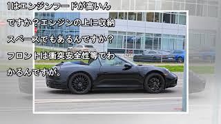 次期911カブリオレ 997スピードスターを思わす姿 最新情報(AUTOCAR JAPAN)