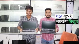 Used Laptop Price In Bangladesh 2019🔥 Hp/Dell/Asus/Lenovo /Macbook/Acer😱 Cheap Price!!
