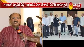 Former IAS Vinod Agarwal Face to Face   Chandrababu Comments on AP CS  LV Subramanyam