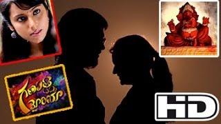 Vinayaga - Ganapathi Bappa Moriya Movie Theatrical Trailer