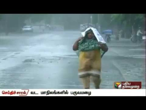 Monsoon intensifies in North India, people happy