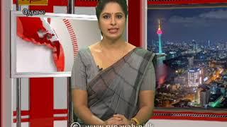 2020-11-09 | Nethra TV Tamil News 7.00 pm