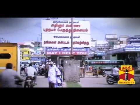 Vazhakku(crimestory)-father Daughter Incest-kumbakonam    Admk Member Hacked To Death By Gangster video