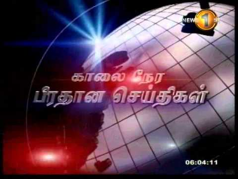 SHAKTHI BREAKFAST news 1st 18.04.2013 6 am