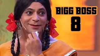 Comedy Nights with Kapil Gutthi aka Sunil Grover in Bigg Boss 8