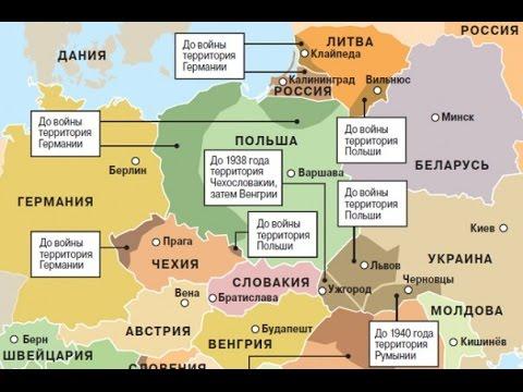 Неблагодарная Европа, нет желания вернуть, что подарил вам Сталин?