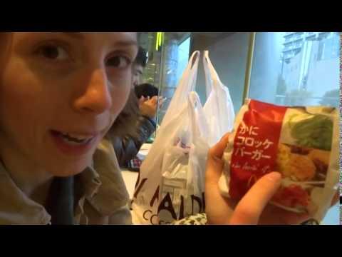 McDonald's Japan   Crab Korokke Burger   December 21, 2014