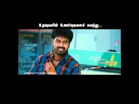 Muthuku Muthaga Trailer [Tamil Movie]