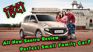 Hyundai Santro 2019 full review in Hindi || Hyundai Santro 2018 || New Santro by Hv india review