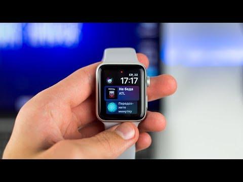 Честный обзор Apple Watch Series 3 — БЕСПОЛЕЗНЫЙ ГАДЖЕТ?