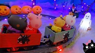 Peppa Pig Tren de la Casa Encantada del Parque de Atracciones - Peppa Pig en Español Calico Critters
