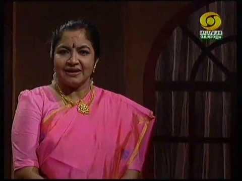 Pakal Vazhum Adithyan By K S Chithra പകൽ വാഴും ആദിത്യൻ... video