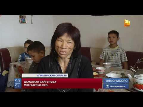 Многодетная семья вынуждена жить в гараже