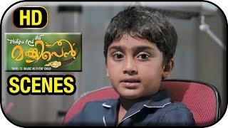 Philips and The Monkey Pen - Philips and the Monkey Pen Malayalam Movie | Innocent | with Master Sanoop Santhosh in Home | HD