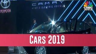 Options Of Cars For 2019  Awaaaz Samachar  January 27, 2019