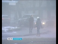 Причиной сильного тумана в Калининграде стал подошедший антициклон mp3