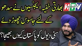 Speech of Navjot Singh Sidhu is Benchmark For Kartarpur Corridor Inauguration