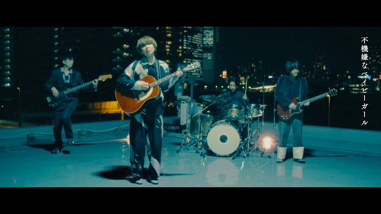 """indigo la End - """"花傘""""のMVを公開 メジャー5thアルバム 新譜「濡れゆく私小説」2019年10月9日発売 thm Music info Clip"""