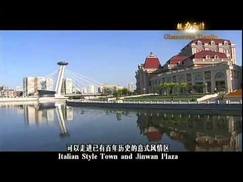 The city of Tianjin