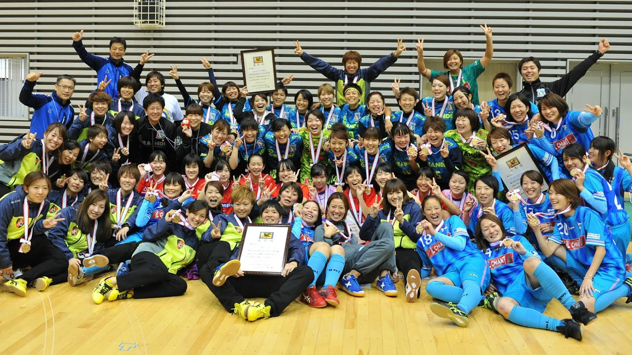 <b>第11回全日本女子</b>フットサル<b>選手権大会</b> 決勝、準決勝ハイライト - YouTube