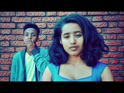 Eyobed X Jordan Musika - Alayeshim Embayen አላየሺም እምባዬን (Amharic)