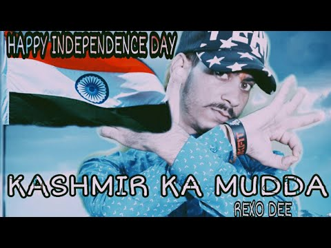 कश्मीर का मुद्दा - Rexo Dee | Indian Bitter Truth (Official Music Audio) Vevo