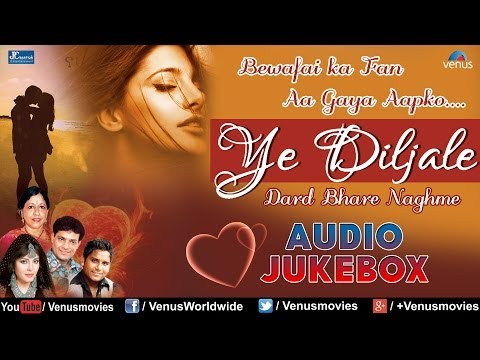 Ye Diljale Dard Bhare Naghme | Audio Jukebox